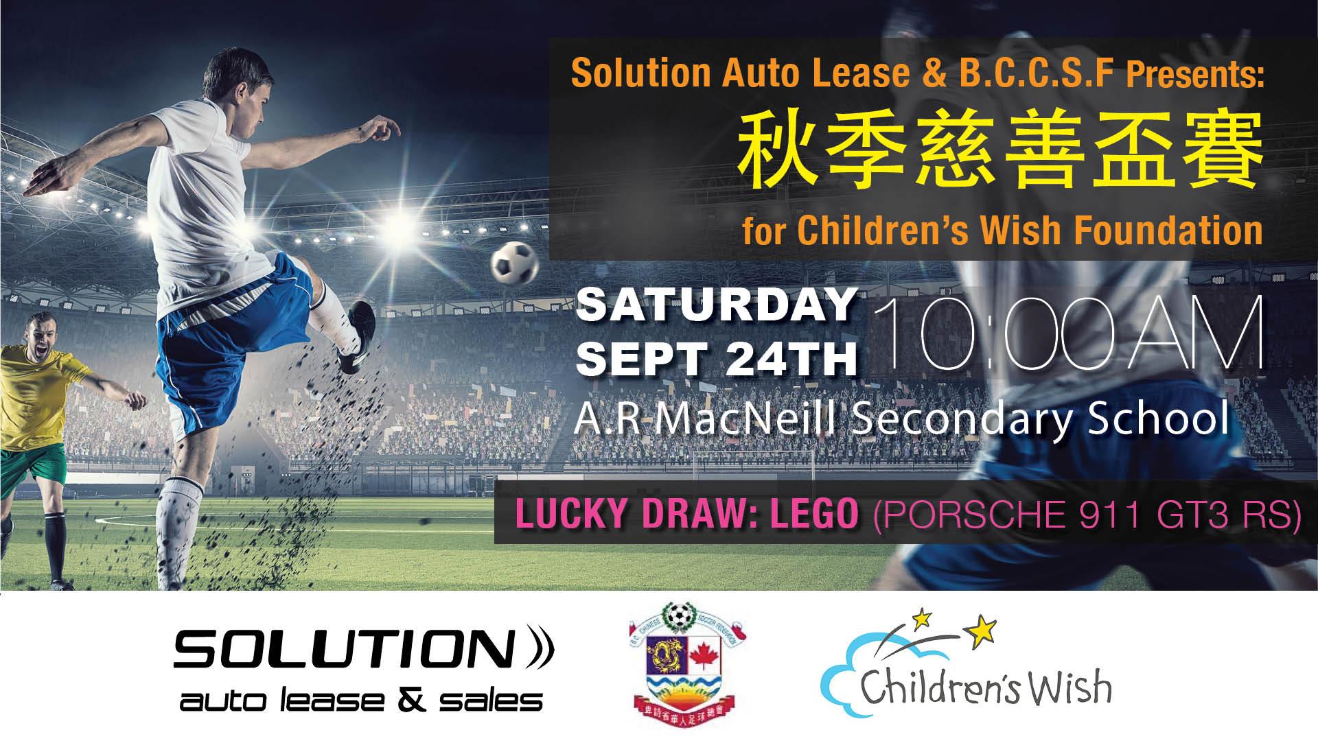 soccer-facebook-ads-2