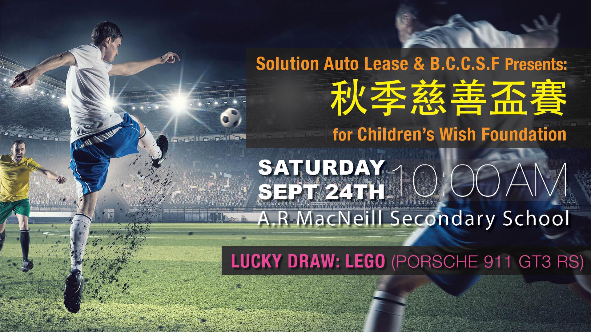 soccer-facebook-ads-3